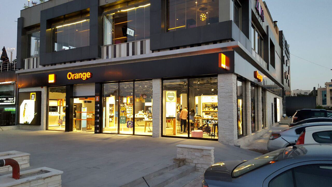 Orange store Panorama Mall