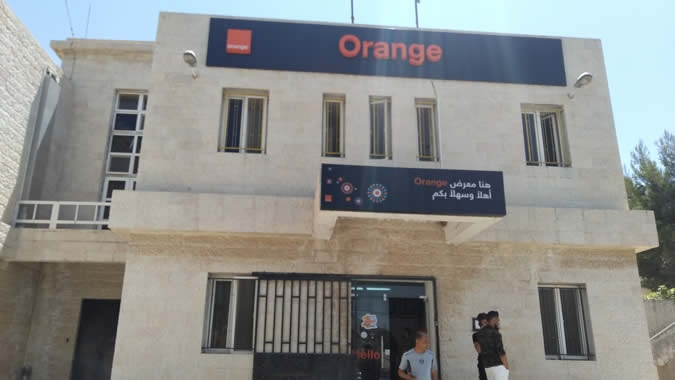 Orange store Ajloun