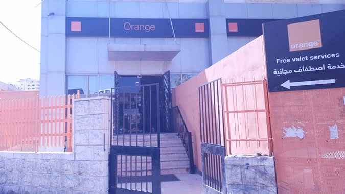 Orange store Swelieh