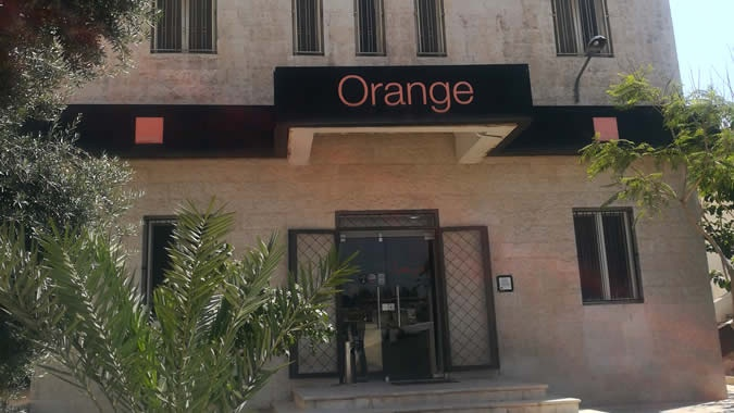 Orange store Jabal Al-Nasser