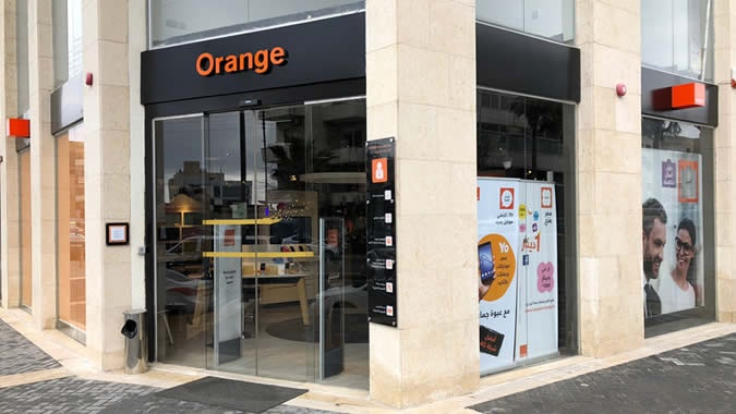 Orange store Bayader