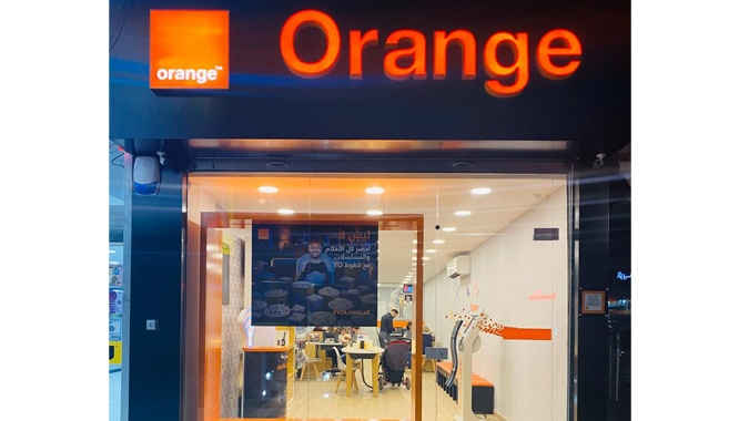 Orange Shop Irbid Thirty st.