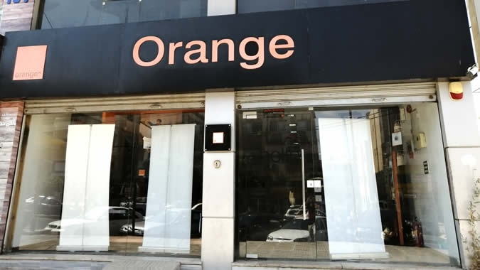 Orange store Hashmi Shamali