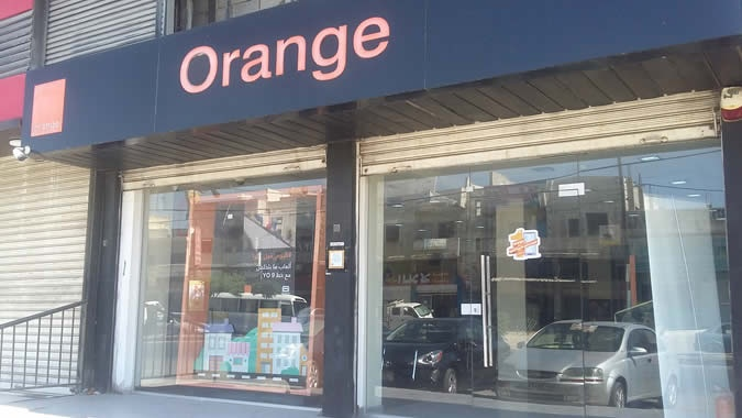 Orange store Jabal alshamaly