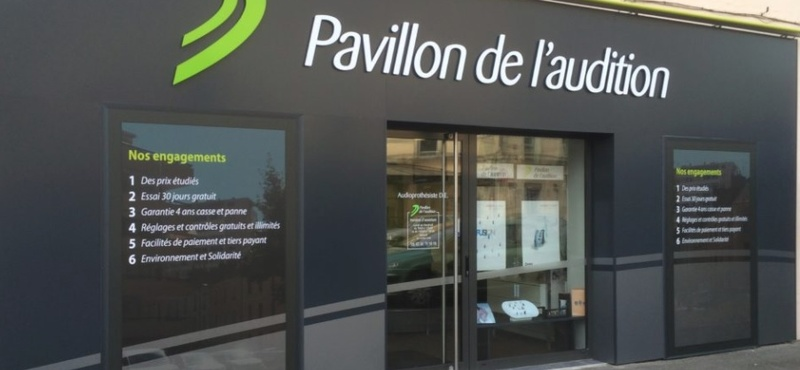 Pavillon de l'audition - Dijon
