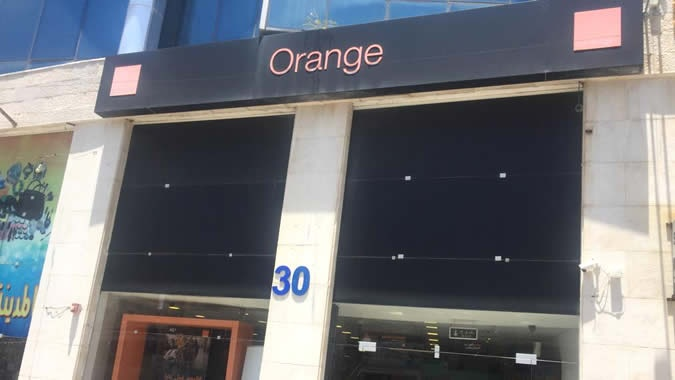 Orange store Marj alhamam | Schedules | Internet, mobile services at